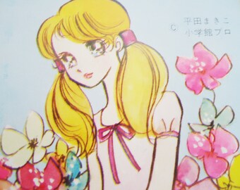 Japanese Vintage Five Big Eyes Girls Coloring Sheets. 70s