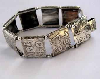 Judaica 'Anna Bekoach' Kabbalah  Bracelet. Handmade Sterling Silver Geometric Bracelet - OOAK - צמיד אנא בכח - Made to oreder by Amallias