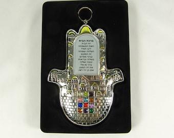 Hamsa Judaica Plaque Vintage Blessing Amulet Talisman Holy City Jerusalem