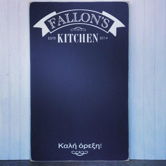Personalized Kitchen Chalkboard Or Kitchen Menu By