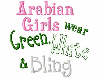Arabian Girls wear Green, White and Bling - Machine Embroidery Design -  8 Sizes