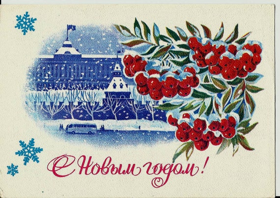 Happy New Year Kremlin of Moscow Vintage Russian by LucyMarket