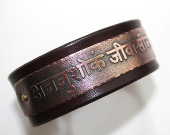 Live without regrets, Love without limits, live with no regrets love with no limits  - mens leather bracelet, inscription in sanskrit