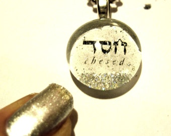Hebrew Hesed, Chesed,  Art Pendant, Necklace, Christian gift, Glass Cabochon, Scripture, glass Gem, wedding keepsake souvenirs,