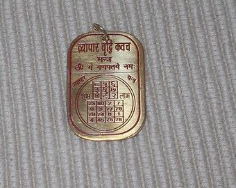 Laxmi Ganesh - Shubh Labh - Divine Frequency Resonance Pendant