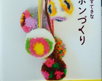 Easy Pretty POM POM Goods- Japanese Craft Book