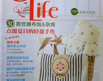 Cotton Life Vol 6. 30 Lovely Sewing Zakka Goods Craft Book (In Chinese)