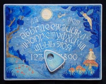 "Ouija board - Spirit board - Talking board ""Lita"" / Any Alphabet & Free Shipping"