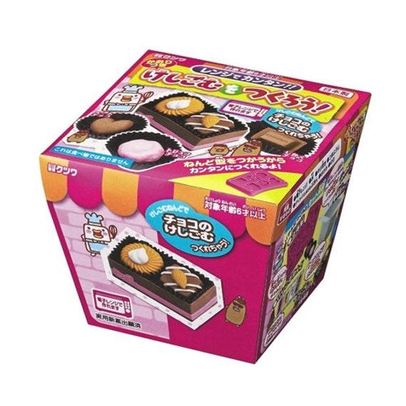 Kutsuwa Scented Eraser Making Kit Chocolate Kustuwa Japanese eraser DIY
