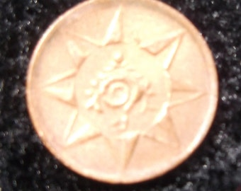 Sale...1 Cash Unc. Travancore....KM#57...1928-1949 Thin Planchlet
