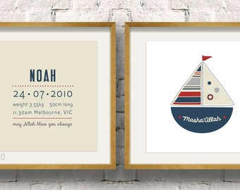 sail boat islamic nursery wall art print for baby boy 5x5 to fit ikea square small frames in custom colors