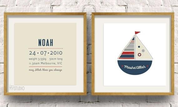 Sail boat islamic nursery wall art print for baby boy for 5x5 frames ikea