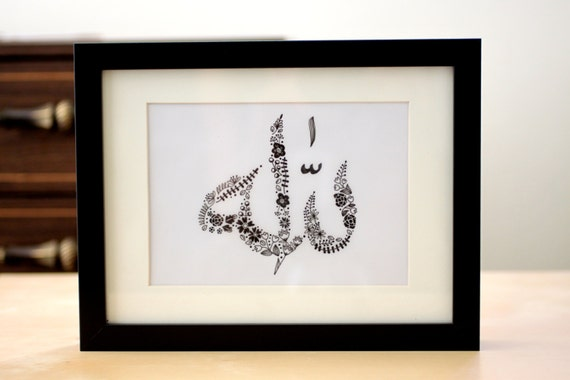 Arabic Calligraphy Greeting Cards And Islamic Wall Art - General ...