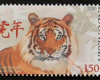 Year of the tiger -Handmade Framed Postage Stamp Art 14886