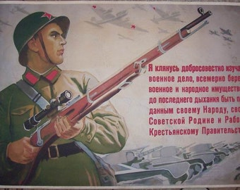 WW2 Red Army Soviet Soldier oath propaganda poster