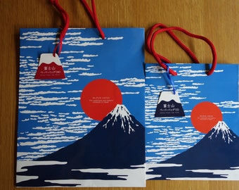 Set of 2 Mount Fuji Paper Bags from Japan