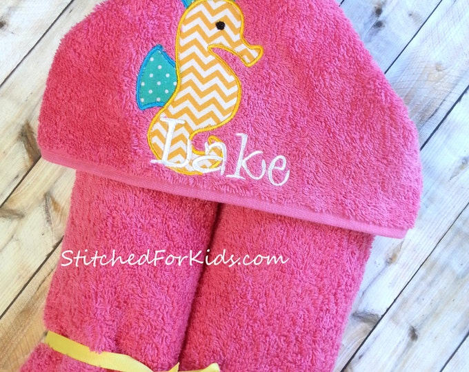 Personalized  Hooded Towel with Seahorse, Sea Horse Beach Towel, Beach Theme Towel, Custom Seahorse towel with a Hood, Seahorse Hooded Towel
