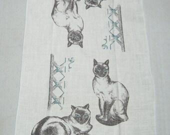 Vintage Towel Siamese Cats