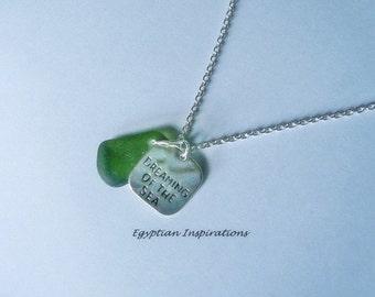 Beach glass necklace. Sea glass necklace. Green sea glass jewelry. Sea jewelry.