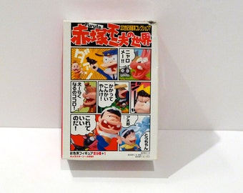 Furuta toy Vintage Fujio Akatsuka Boxed Toy from Japan Original Box Packaging Unopened Blind box Mascot Character Miniature 1990s Cartoon