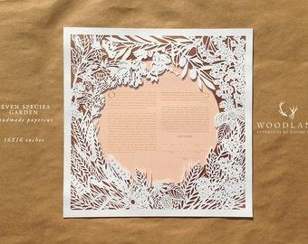 Seven Species Garden | handmade papercut ketubah | wedding vows | anniversary gift