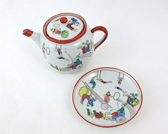 Vintage Child's Circus Teapot and Plate / 1930's Japanese Porcelain