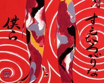 """Limited edition Fine Art Print A3 11x17"""" Tail dance, fortune dance """" Koi fish & Japanese calligraphy for long lasting bright future"""