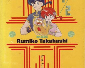 Ranma 1/2 Volume 2 (first printing) - Rumiko Takahashi
