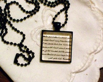Aramaic Lord's Prayer Necklace - Black Pendant Setting and Ball Chain - 1 inch Square Glass Cabochon MADE TO ORDER