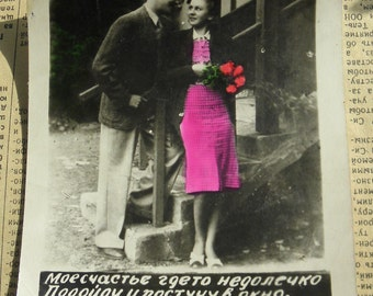 Vintage photo of a young couple with an inscription,1940-50's, 90x120 mm