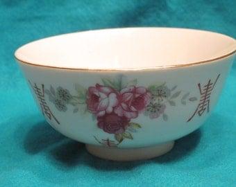 Vintage Asian flower rice bowl