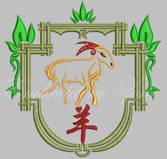 goat machine embroidery design embroidery pattern goat