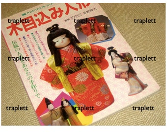 Japanese Craft Pattern Book  Ningyo Doll Making out of print