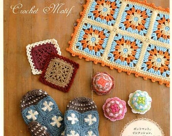 Crochet Motifs - Japanese Craft Book