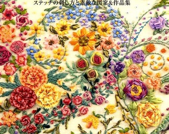 Ribbon Stitches Embroidery by Yukiko Ogura - Japanese Craft Book MM