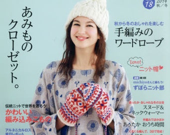 MARCHE CROCHET and KNIT Zakka Vol 18 - Japanese Craft Book