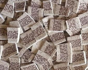 Mosaic Tiles--Sand/Brown-Borders-110 tiles
