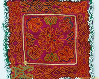 Afghanistan: Vintage Embroidered Zazi Doily, Item E79