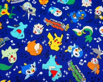 Pokemon licensed fabric pikachu 50 cm by 106 cm or 19,6  by 42 inches LAST PIECE Printed in Japan ©nintendo ©pokemon