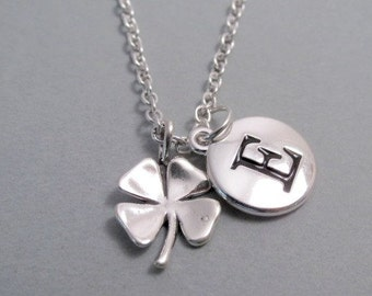 Four Leaf Clover, Good Luck Necklace, Clover Charm, Clover Keychain, Sterling Silver Charm, Initial Charm, Personalized, Monogram