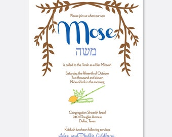 Bar Mitzvah Lulav & Etrog Invitation, Modern Party Invitation, Simple Party Invitation