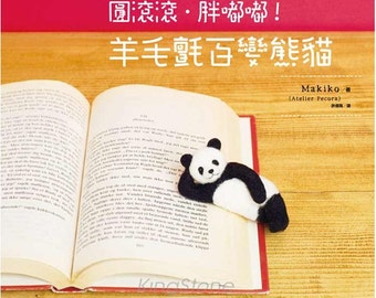 Needle Felting Felt Wool Healing Panda - Chinese craft book