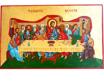 Last Supper, Christ and the Disciples - handpainted icon, 24 by 15 inches - MADE TO ORDER