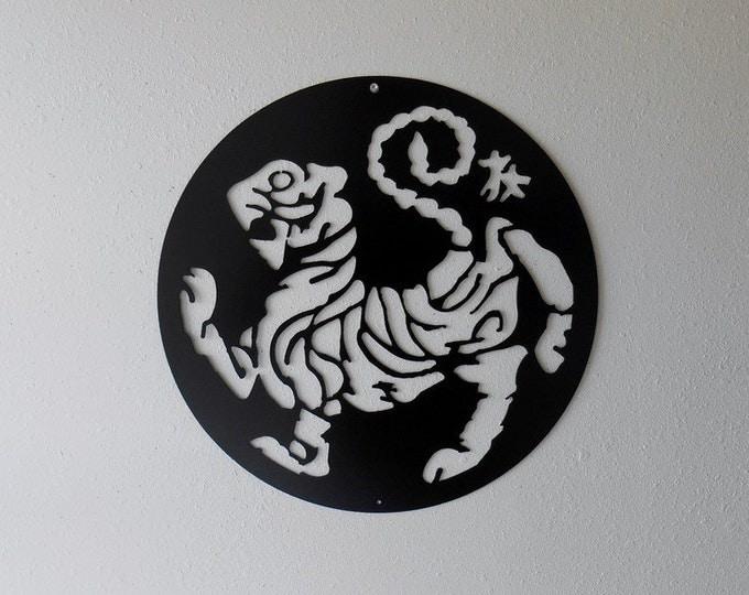 Karate / Martial Arts / Shotokan / Tiger / Metal art / Wall Art /  Wall Decor / Wall Hanging