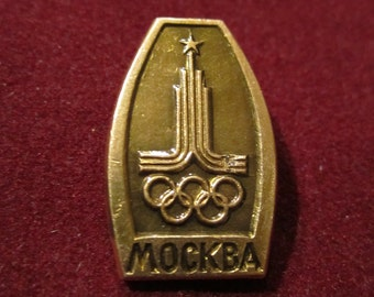 Vintage USSR CCCP  Olympics Game Moscow 1980 Collectible Badge Pin