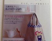 Japanese Craft Magazine