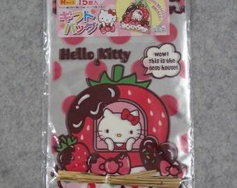 15pcs Hello Kitty Gift Bags (18.5cm X 12cm) - Medium