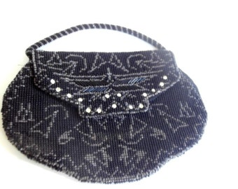 Vtg Formal Gold and Silver Beaded Purse Circa 1950s