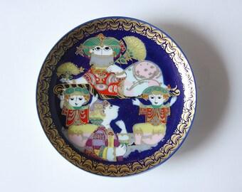 Vintage Wall Plate Aladdin Serie (6) - Bjørn Wiinblad for Rosenthal