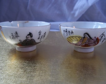 Two Old Japanese Sake Cups with Art Work - box L